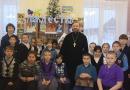 От Рождества до Крещения