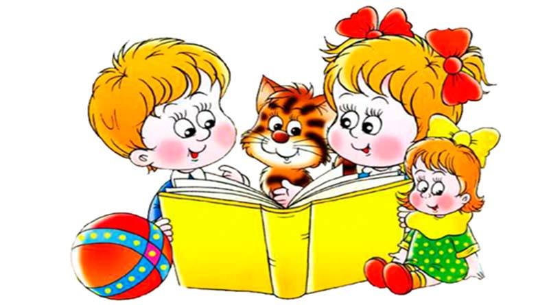 «Внимание ребятишки! Для Вас новые книжки!»