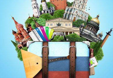 «Путешествие в Россию»