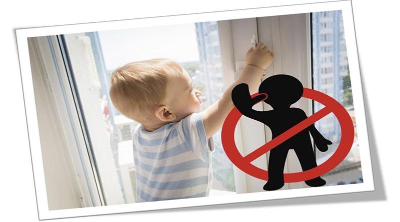 «Осторожно! Открытое окно!»