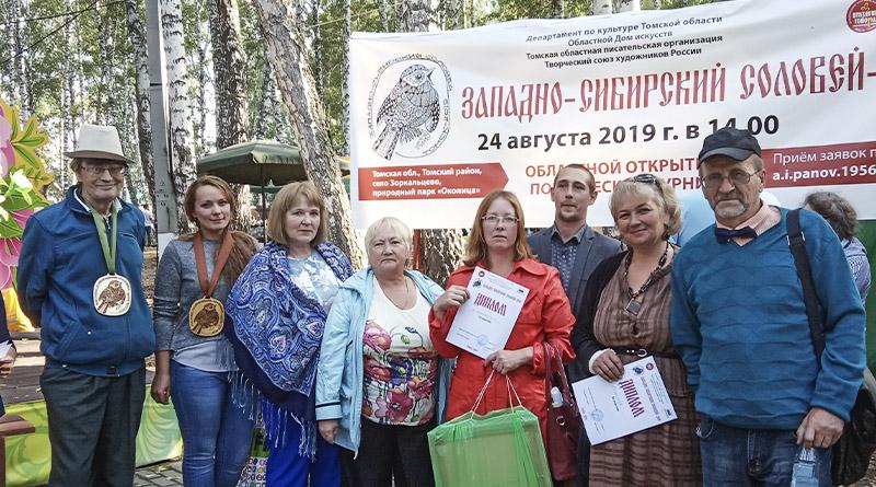 Зырянские поэты на «Празднике топора»!