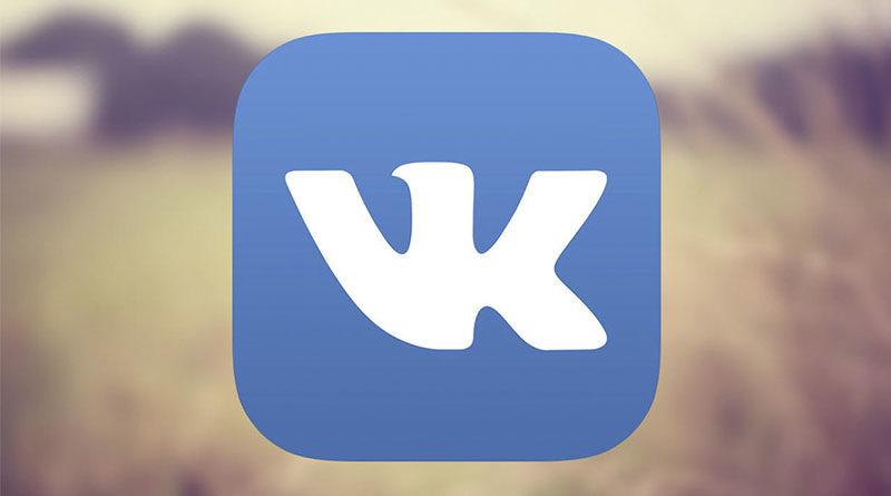 Мы в ВКонтакте, присоединяйтесь!