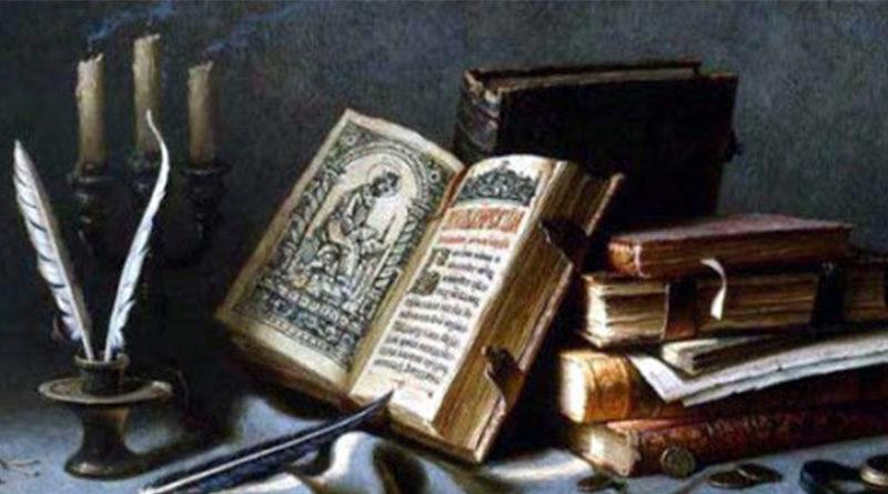 «От буквы к книге»