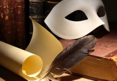 «Путь к книге через театральную деятельность»