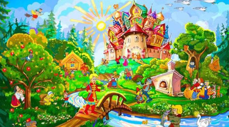 «В некотором царстве» Викторина по русским народным сказкам