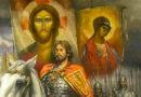 «Александр Невский, защитник русской земли»
