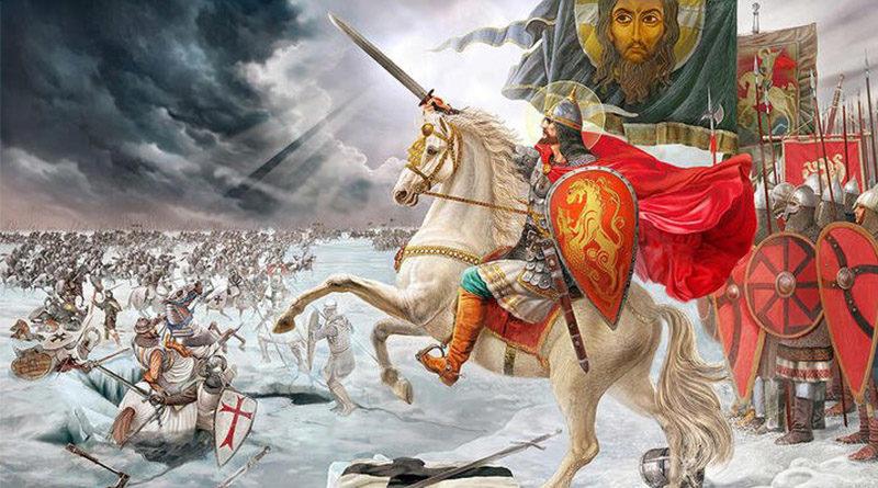 «Образ Александра Невского в живописи»