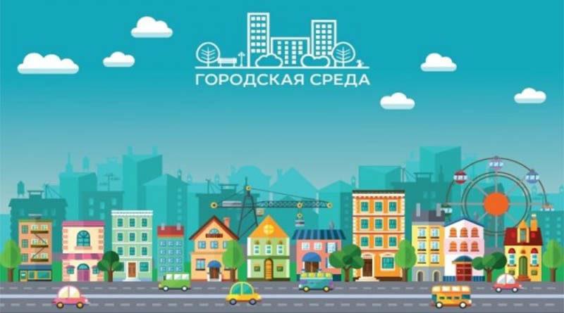 Активных жителей приглашают на вебинар по развитию центров исторических городов