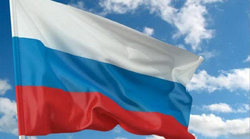 День России. История праздника.