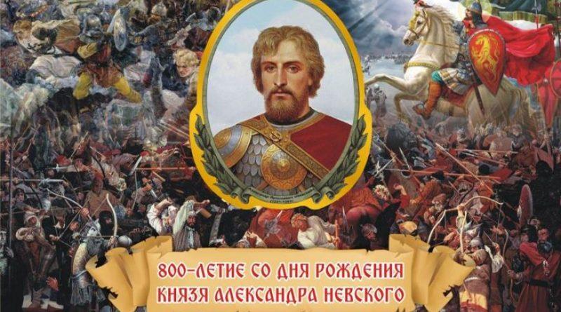 Защитник Земли русской и веры православной